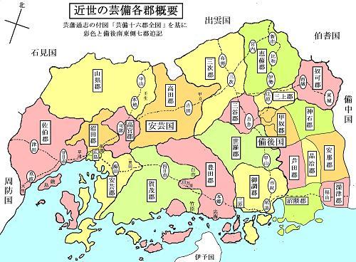 安芸の・・山陽道歴史探訪>安芸...